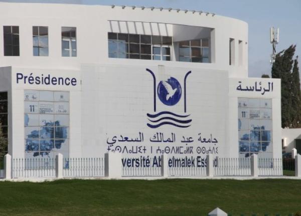 أحد المتهمين الرئيسيين في فضيحة الفساد بجامعة عبد المالك السعدي يقدم على خطوة غير متوقعة