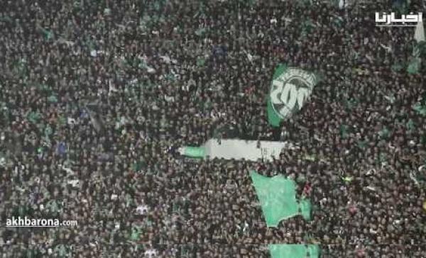 جماهير الرجاء تصنع الفرجة وتزلزل الملعب أمام مولودية الجزائر