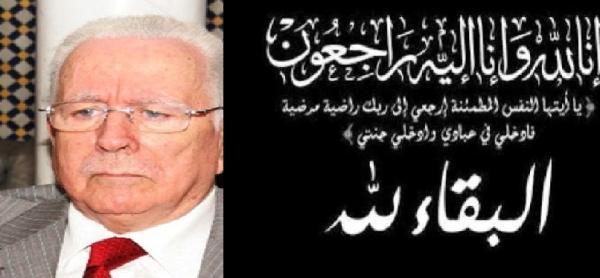 الملك محمد السادس يعزي في وفاة مولاي امحمد العراقي