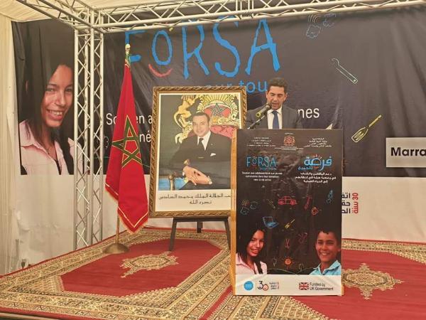 """بالصور:""""أمزازي"""" يترأس حفل إعطاء الإنطلاقة الرسمية للمرحلة الثانية من برنامج """"فرصة للجميع"""""""