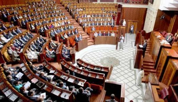 """أخر """"لهطات"""" البرلمان...تعويض شهري للبرلمانيين عن شراء الجرائد"""