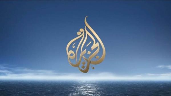 """قناة """"الجزيرة"""" القطرية تعود إلى غيها وتستفز المملكة مجددا بنشر خريطتها مبتورة من صحرائها(الصورة)"""