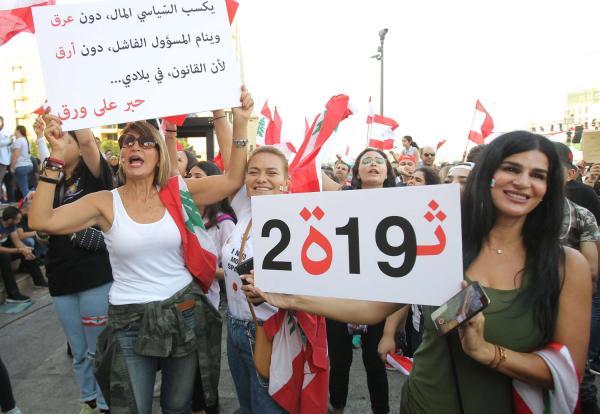 """صحيفة سعودية تثير جدلاً واسعاً بسبب """"حسناوات لبنان""""!"""