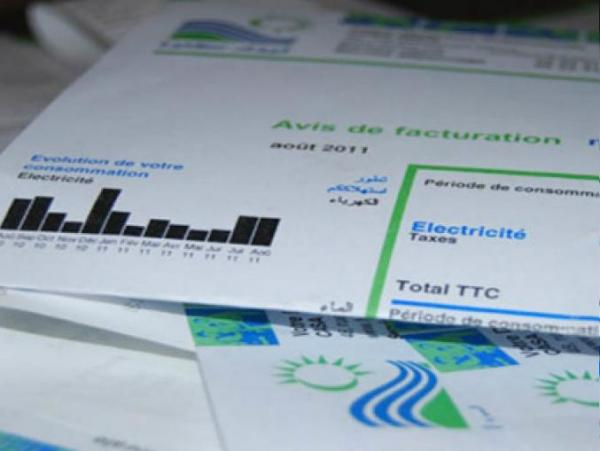 """بلاغ """"الهاكا"""" بخصوص تخفيض ضريبة """"دعم التلفزة"""" في فواتير الكهرباء"""