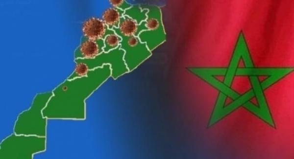 توزيع الحالات حسب الجهات بعد آخر حصيلة لفيروس كورونا بالمغرب