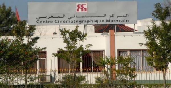 المركز السينمائي المغربي يتبرأ من صفحة فايسبوكية تحمل اسمه