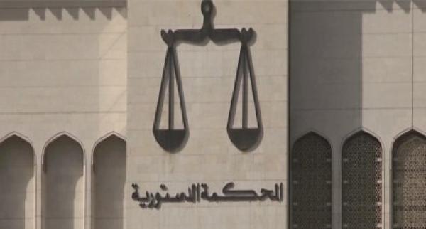 المحكمة الدستورية تعزل برلمانيا رفيعا بمجلس المستشارين وهذه هي الأسباب
