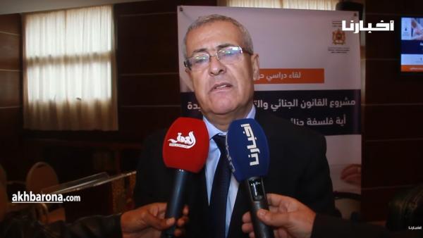 هذا ما قاله محمد بن عبد القادر وزير العدل عن تعديل قانون المسطرة الجنائية