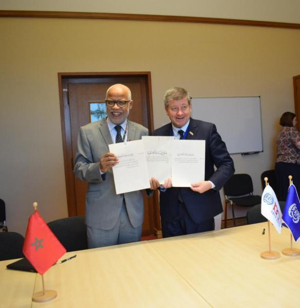 """بحضور """"يتيم"""" وشخصيات وازنة...المغرب يوقع محضر إيداع وثائق التصديق على 3 اتفاقيات عمل دولية مهمة"""