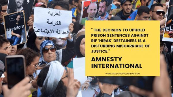 """""""مندوبية السجون"""" تنفي بقوة ما ورد في  تقرير """"العفو الدولية"""" بخصوص معتقلي الريف"""