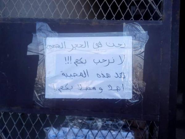 عدسة الشارع من طنجة...تعليقكم؟