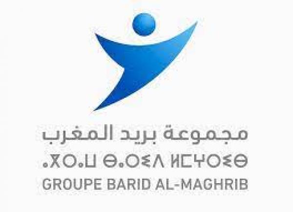 بريد المغرب يطلق منصة رقمية جديدة خاصة بالموردين