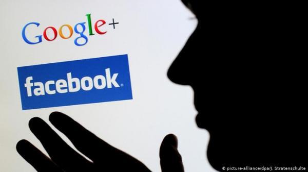 العفو الدولية: غوغل وفيسبوك يهددان حقوق الإنسان