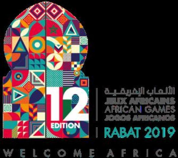 الألعاب الإفريقية -المغرب 2019: المنتخب المغربي في المجموعة الأولى