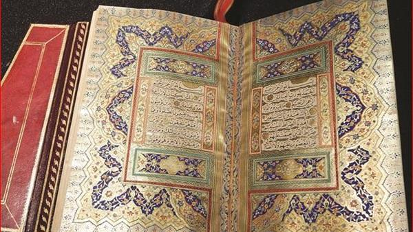 أسماء يوم القيامة في القرآن الكريم