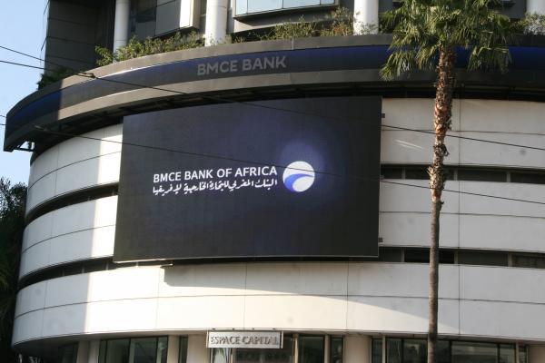 بنك إفريقيا يسمح باستعمال البطاقات البنكية لمجموعة (UPI) بشبابيكه الأوتوماتيكية