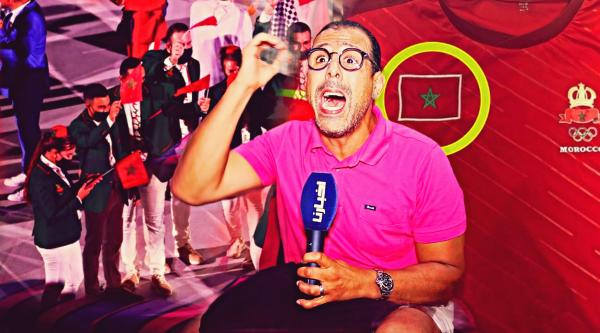 """بالفيديو: """"لخصم"""" يفجر حقائق خطيرة جدا كانت سببا في النتائج الكارثية التي حققتها الرياضة المغربية بـ""""أولمبياد طوكيو"""""""