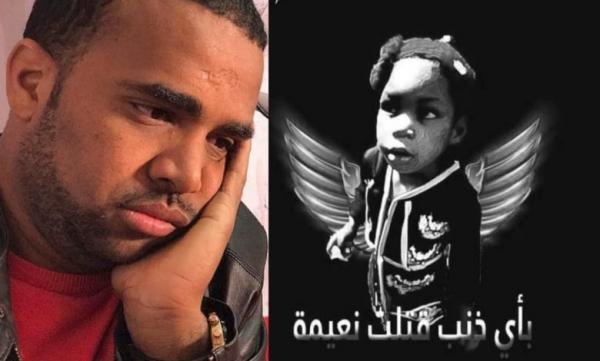 """""""باسو"""" يقصف وسائل الإعلام المغربية بسبب تجاهل واقعة مقتل الطفلة """"نعيمة"""" ويوجه اتهامات خطيرة"""