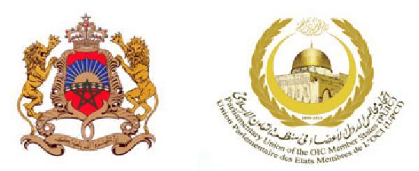 """مجلس النواب يحتضن اجتماعا استثنائيا لـ""""اتحاد الدول الأعضاء في منظمة التعاون الإسلامي"""""""
