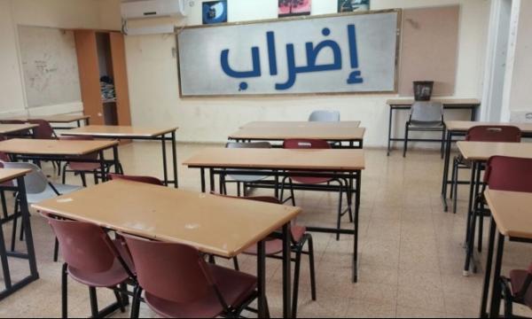 تفاصيل إضرابين جديدين قادمين بقطاع التعليم