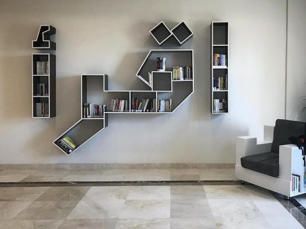 """بالفيديو: مبادرة """"مكتبة اقرأ"""" مشروع تربوي يعيد الإعتبار لـ """"الكتاب""""  بالمغرب المنسي"""