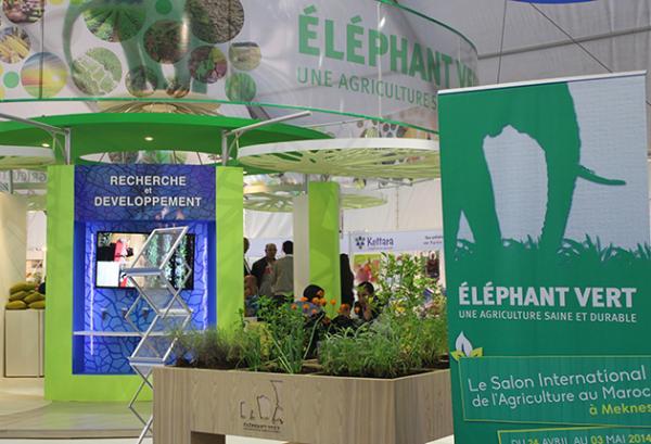 """سيام 2019.. شركة """"الفيل الأخضر"""" تقدم عرضا لحلول عضوية من أجل التحول البيئي للفلاحة المغربية"""