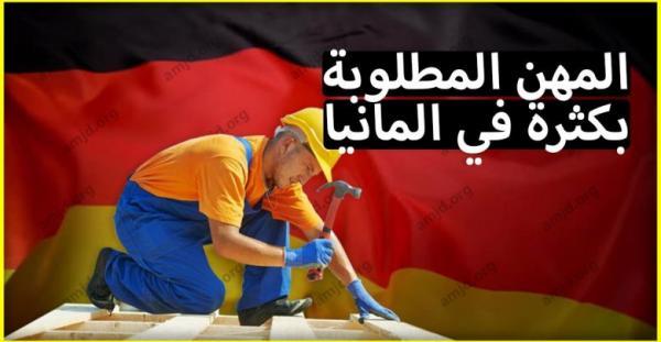 هام للمغاربة الراغبين في الهجرة...ألمانيا تسرع إجراءات جلب العمال من الخارج