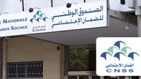 """الصندوق الوطني للضمان الاجتماعي يساهم ب500 مليون درهم في صندوق """"كورونا"""""""