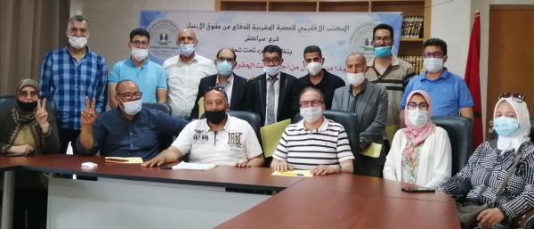 العصبة المغربية للدفاع عن حقوق الإنسان بمراكش تنتخب مكتبا جديدا لها