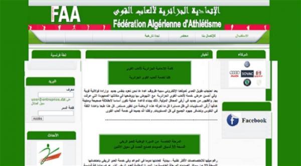 صورة ضوئية للصفحة الرئيسية لموقع الاتحاد الجزائري لألعاب القوى