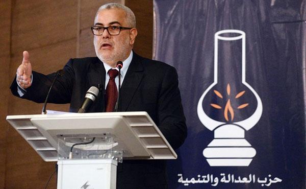 """بنكيران يفاجئ إخوانه في حزب """"البيجيدي"""" بعدم ترشحه في الانتخابات المقبلة"""