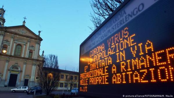 ارتفاع حالات الإصابة بكورونا إلى أكثر من 100 في إيطاليا