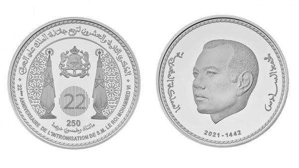 بنك المغرب يصدر قطعة نقدية تذكارية تخليدا لذكرى عيد العرش