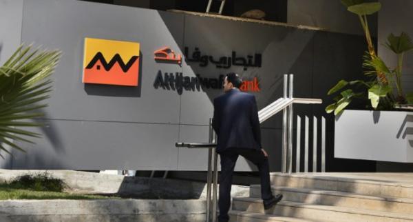 """""""التجاري وفا-بنك"""" يواصله توغله إفريقيا ويوقع اتفاقية هامة مع البنك الإفريقي للتنمية"""