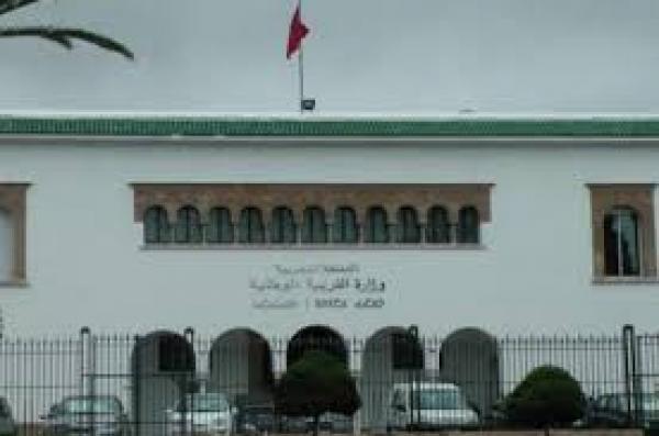 استقدام أساتذة من السنغال للتدريس بالمدارس المغربية..الوزارة توضح مجددا