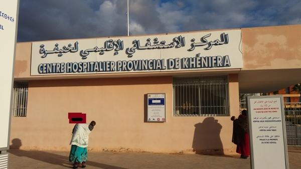 المديرية الجهوية للصحة تكشف معطيات جديدة بخصوص شريط فيديو لمريضة ملقاة امام مستعجلات مستشفى خنيفرة