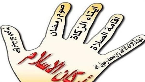 أركان الإسلام والإيمان والإحسان