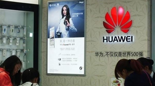 """شركات الاتصالات اليابانية تدرس وقف بيع هواتف """"هواوي"""""""