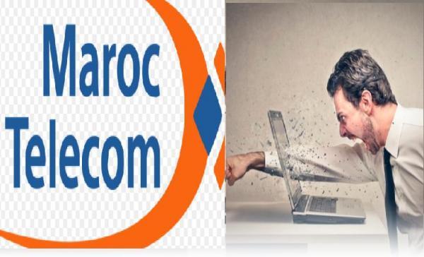"""معاناة زبناء """"اتصالات المغرب"""" تستمر لليوم الثاني على التوالي ..والشركة تواصل الصمت !"""
