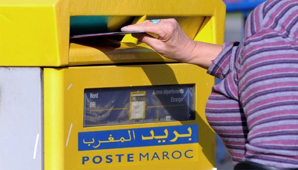 """""""بريد المغرب"""" يحصل على شهادة مطابقة عالمية"""