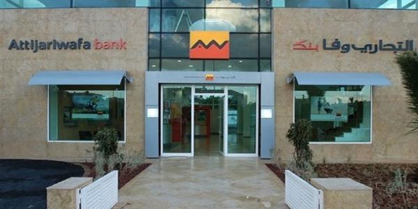 التجاري وفا بنك يدعم توزيع المساعدات المالية على الأسر المتضررة من أزمة كورونا