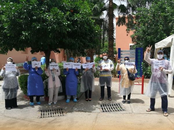 رغم كورونا... ممرضون تقنيون في الأشعة يعتصمون ويراسلون والي جهة مراكش !