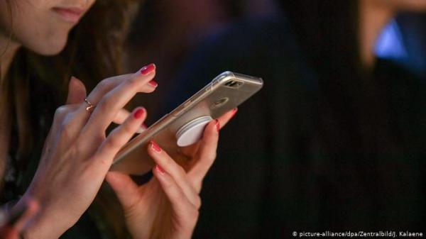 هاتف محمول يتسبب في وفاة أم لأربعة أطفال بفرنسا