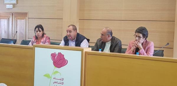 """""""عبد المولى"""" منسقا وطنيا لقطاع التعاضد بحزب """"الإتحاد الإشتراكي للقوات الشعبية"""""""