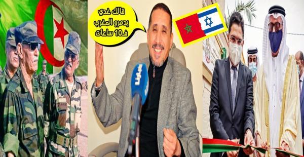 """بالفيديو: """"بونمر"""" يلقن محللا عسكريا """"جزائريا"""" درسا بليغا ويتحدث عن """"التطبيع"""" مع """"إسرائيل"""" وعلاقته بافتتاح """"قنصليات"""" بالعيون"""