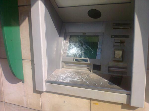 الأمن يعتقل الشخص المتورط في تخريب شباكين بنكيين بالدارالبيضاء