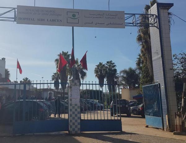بعد حالة من الترقب: التحاليل المخبرية تزرع الفرح بين أسرة مستشفى سيدي لحسن بتمارة