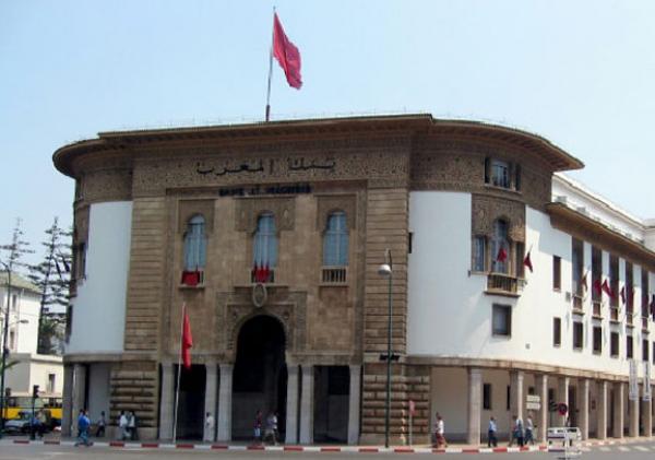 بنك المغرب يبقي سعر الفائدة الرئيسي دون تغيير