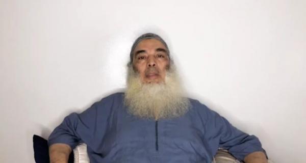 """الاستئناف يؤيد الحكم الابتدائي الصادر ضد الشيخ """"أبو النعيم"""""""