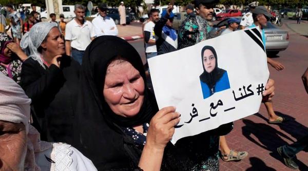 """استئنافية طنجة تصدر حكمها في حق الطبيب والممرضتين المتهمين بالتسبب في موت """"فرح"""" وجنينها"""